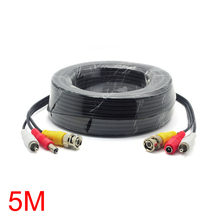 5M/16FT BNC RCA DC Connector Video Audio Power Wire Cable For CCTV Camera
