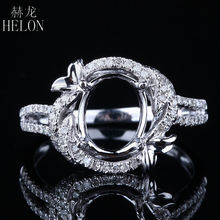HELON 7X8.5MM Oval Cut Sold 14K White Gold Pave 0.32ct Natural Diamond Engagement & Wedding Semi Mount Women's Jewelry Fine Ring