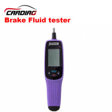 2017 New Arrival 3451L JiaXun@ brake fluid tester digital brake fluid inspection tester with LED lights free shipping(China)