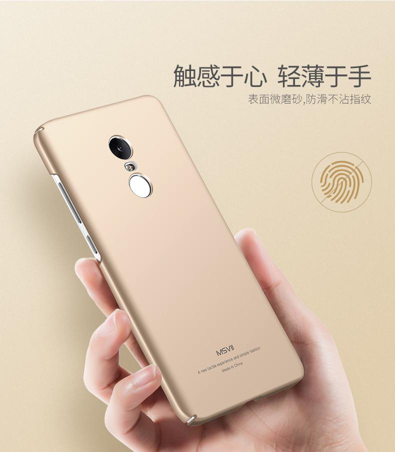 For Xiaomi Redmi Note 4 4X Case Cover (11)