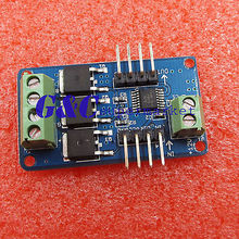 Integrated Circuits 12VDC V1.0 For MCU System Full Color RGB LED Strip Driver Module Shield for Arduino STM32 AVR(China)