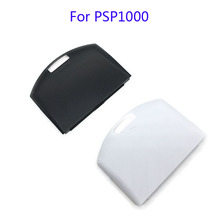 2 Pcs Optional Battery Cover For PSP 1000 PSP1000 Back Pack Door Cover shell(China)