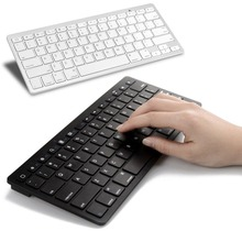 Germany Layout Bluetooth Multi-Device Keyboard for Computers, Tablets and Smartphones, Black