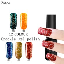 Zation Metal Top Base Coat Enamel Lacquer Crack Nail Gel Crackle Gel Cracking Nail Polish Photography Gel Polish Varnish Primer(China)