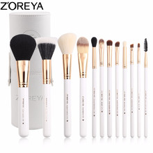 ZOREYA Brand Makeup Brushes 12pcs Professional Make Up Brush set With Cylinder High Quality 2017 Updated Cosmetics Tool