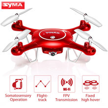 Multifunction Drone SYMA X5UW 2.4G 4-CH 6-Axis Quadcopter With 2MP WIFI Camera RC Helicopter One Key Return Dron toys Gift(China)