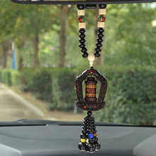 Peach Prayer Whee Maniwheel Car Pendant Ornaments Charms Dangles Interior Auto Decoration Accessories Car Styling Christmas Gift(China)