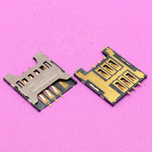 YuXi 1pcs For Samsung Galaxy Nexus I9250 S I9020 I9023 I9003 Galaxy SL I8700 Omnia 7 Sim Card Reader Module Slot Tray Holder(China)