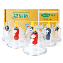 Cheap  6CUPS Kangzhu Cups Chinese Vacuum Cupping Kit Pull Out a Vacuum Apparatus Therapy Relax Massagers Curve Suction Pumps