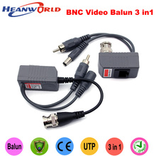 Hot CCTV BNC video Balun UTP Video Balun power Passive Balun Rj45,POE Power Video Audio 3 in 1 Transceivers CCTV spare parts