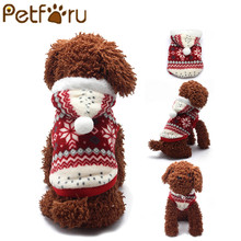Petforu Soft Winter Warm Dog Coat Short Plush Pet Puppy Clothes Puppy Costume Hoodies Coat Clothing