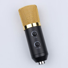 MK - F100TL USB Condenser Sound Recording Microphone Wired Radio Broadcasting Microphone with Stand for Chatting Singing Karaoke
