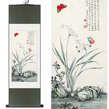 Chinese Silk watercolor flower and birds Narcissus daffodils butterfly ink canvas wall picture feng shui framed scroll painting
