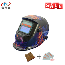 Free Shipping Types of Industrial Safety Helmets Electronic Custom Auto Darkening Welding Helmet TRQ-HD011-2233FF-YG