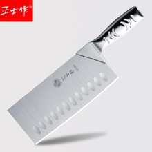 Free Shipping ZSZ Stainless Steel Kitchen Anti-Stick Slicing Chef Special Cutting Knives Cleaver Meat Vegetable Knife Genuine