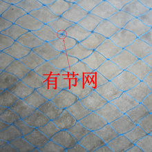Plastic fence net breeding net chicken net protection net chick net full