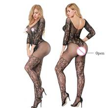 Buy Women Sexy Lingerie Hot Plus Size Erotic Underwear Sexy Porn Babydoll Fishnet Costumes Lenceria Sexy Open Crotch Baby Doll Dress