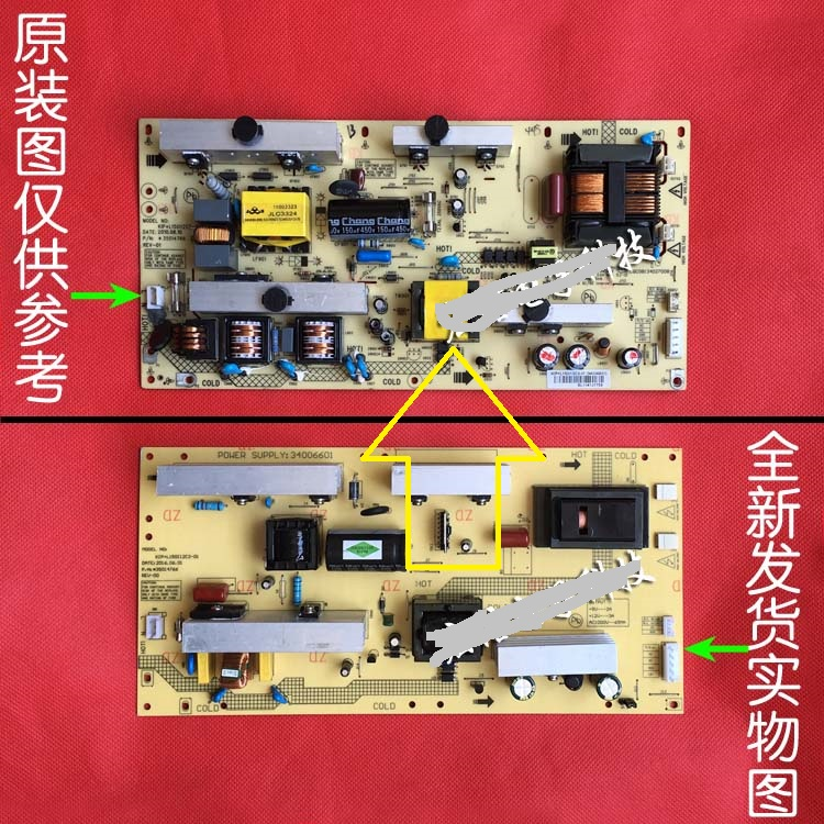 34006620 34007050 35015366 34004766 New Universal LCD Power Board  <br>