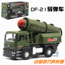 Children's toys,1:32 alloy military vehicle model, the missile model, simulation model toys, tank car suv(China)
