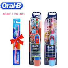 Oral B Children Electric Toothbrush Disney Cars Oral Care Soft Bristle Kids Brush Stages Battery Oprated Tooth brush