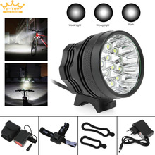 T6 LED 16 x XM-L  Bicycle Lamp Bike Light Headlight Cycling Torch with 8.4V  Battery Set