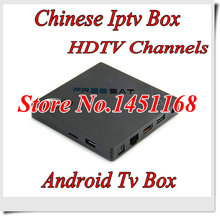 Freesat Android tv box 1 year free Chinese subscription HDTV 250 more China HongKong Taiwan channel iptv Chinese Iptv box(China)