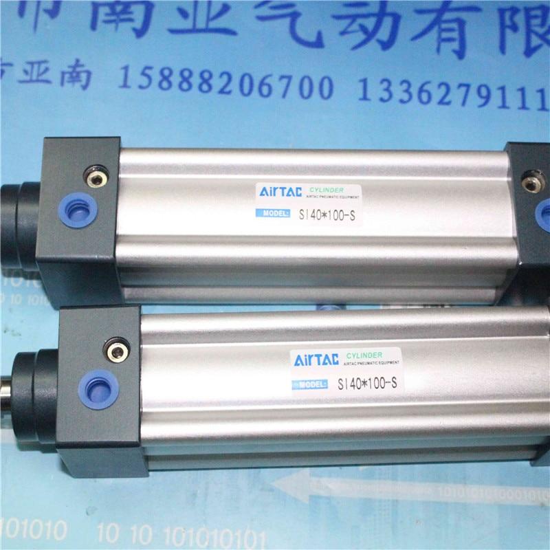 AIRTAC cylinder SI32*500 SI40*550 SI40*600<br>