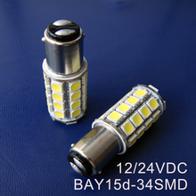 High quality 12V/24VDC 6W BAY15d BAZ15d PY21/5W P21/5W 1157 Truck Led Stoplight,Freight Car Led Bulbs free shipping 5pcs/lot