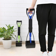 60CM Long handle Dog Cat Pet Pooper Scooper outdoor walking Poop Scoop clip Clean Pick Up