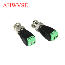 2pcs/lot Mini Coax BNC Connector UTP Video Balun Connector BNC Plug DC Adapter For CCTV Camera(China)