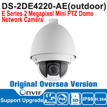 Pre-sale Hik Dome Camera 2MP POE ONVIF DS-2DE4220-AE 2MP E Series 2 Megapixel Mini PTZ Dome Network Camera