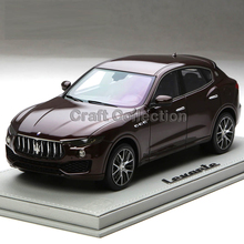 * Brown BBR Resin Model Car for 1:18 Maserati Levante Luxury SUV Resin Toys Gifts Collection Minicar