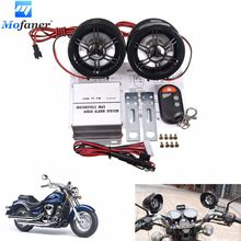 Mofaner Motorcycle Bluetooth Audio Stereo FM MP3 Amplifier Speaker Anti-theft Alarm USB