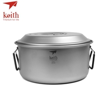 Keith 2-3 Person Camping Titanium Pot Folding Handle Portable Outdoor Ultralight Cooking Pot Picnic Cookware Cutlery 2.5L Ti6018(China)