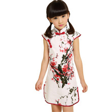 3-14Y Summer Baby Girls Dresses Party Vintage Chinese Traditional Dress Cheongsam Wedding Next Costume Casual Children Clothing