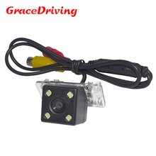Free Shipping Special Car Rear View backup rear car Camera reversing camera for Toyota CAMRY 08(China)