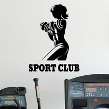 Fitness Club Wall Sticker Female Gym Sport Vinyl Sticker Home Wall Art Decor Ideas Interior Removable Design  X055