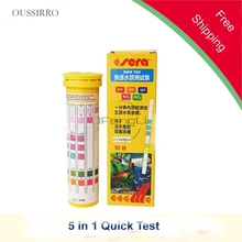 OUSSIRRO Sera 5 in 1 Easy Quick Test Strips PH GH KH NO2 NO3 Test Kit for Aquarium Fish Plant Tank Water test kit(China)