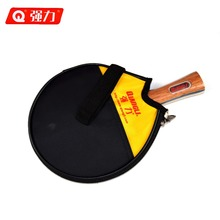 Authentic Qiangli T203 table tennis ping pong table tennis blade table tennis rubber table tennis racket stiga