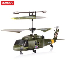 SYMA S102G Mini 3CH RC Helicopter With Gyroscope Simulation Indoor Radio Remote Control Toys For Military Enthusiasts Kids Child(China)