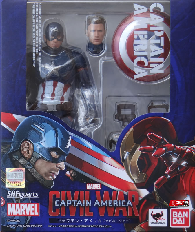 S.H.Figuarts CAPTAIN AMERICA(Civil War)