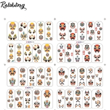Special Peking Opera Traditional China Series Nail Sticker Manicure Accessories Nails Water Sticker Art Clear Nails