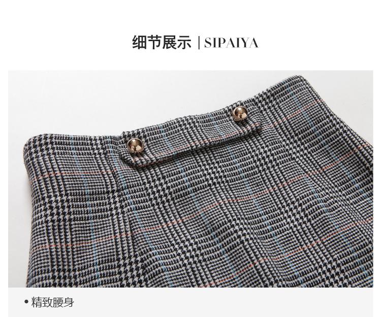 Women Houndstooth Skirt (16)