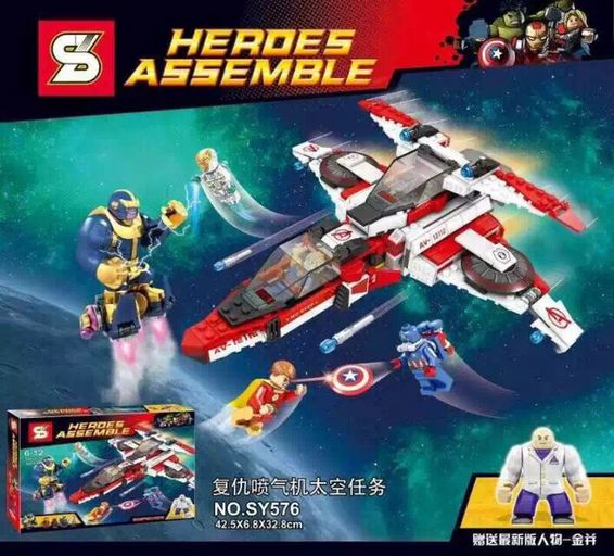 Super Heroes Assembl  Revengers Model Building BLock Sets Compatible brick Can be Combined Deformation sy576<br><br>Aliexpress