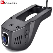 Car DVR Camera Video Recorder Universal DVRs Dashcam Novatek 96658 Wireless WiFi APP Manipulation Full HD 1080p Dash Cam(China)