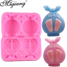 Mujiang 3D Baby Gift Bags Fondant Mold Wedding Cake Decorating Tools Resin Clay Silicone Soap Candle Moulds Kitchen Baking Tools