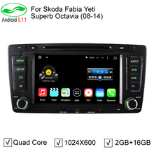2 Din Car DVD GPS For Skoda Octavia 2012 2013 A 5 A5 Yeti Fabia Pure Android 5.1.1 Quad Core CPU Stereo Radio Navigation Player