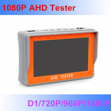New AHD & CVBS Analog Camera D1 720P 960P 1080P CCTV Security Tester with 4.3-inch LCD monitor Video Audio Build-in
