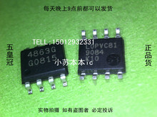 Free shipping 10pcs/lot TDA4863G TDA4863 4863G MOSFET(Metal Oxide Semiconductor Field Effect Transistor)