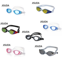 HD Waterproof Big Box Swimming Goggles Adult Anti-fog Swimming Goggles Male Lady Professional Swimming  Glasses